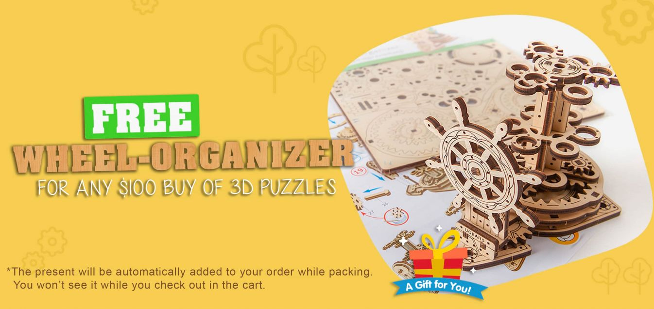 doecoliving puzzle gift